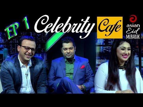 Xxx Mp4 Celebrity Cafe সেলিব্রেটি ক্যাফে Asian TV Program Shahriar Nazim Joy Riaz Apu Biswas EP 01 3gp Sex