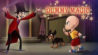 Mighty Raju - Dummy Magic