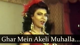 Antim Nyay - Ghar Mein Akeli Muhalla Naya Uspe Aadhi Raat Bijlee Ka - Dilraj Kaur