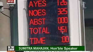 NDA wins trust vote with thumping majority