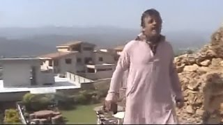Jahangir Khan,New Pashto,Romantic,Comedy,Action Drama,2017 - Lanja Maar Naukar