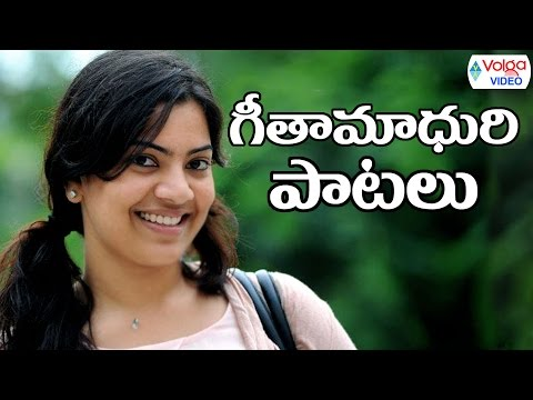Geetha Madhuri (Singer)  Hit Songs - Volga Videos