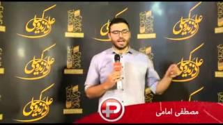 ناصر ملک مطیعی با اشک هایش، هم کنسرت زندوکیلی را تحت تاثیر قرار داد، هم شجریان و مردم