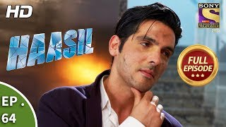 Haasil - Ep 64  - Full Episode  - 30th January, 2018