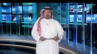 أخبار الاقتصاد: السعودية للكهرباء تحتل المرتبة الـ 14 بين شركات الكهرباء