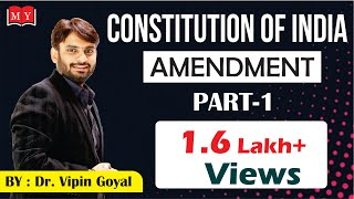 Amendment ( Part - 1 ) - Constitution of India | By Vipan Goyal