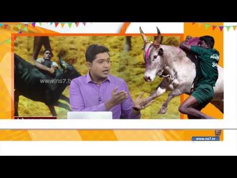 watch Karu Palaniappan on the importance of Jallikattu & Tamil culture | News7 Tamil
