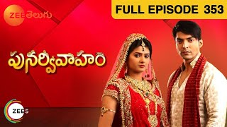Punar Vivaaham - Watch Full Episode 353 of 20th June 2013