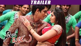 Nalo Okkadu  Trailer - Siddharth, Deepa Sannidhi