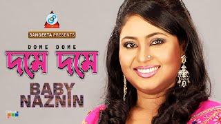 Dome Dome - Baby Naznin Music Video - Khub Beshi Bhalobashi