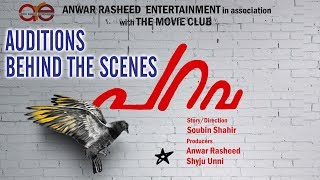 Parava   Auditions   Behind the Scenes