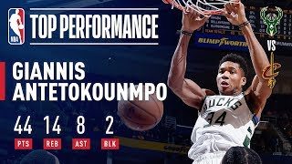 Giannis Antetokounmpo Puts Up 44/14/8 In Bucks