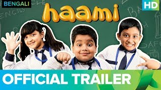 Haami Official Trailer | Bengali Movie 2018 | Nandita Roy | Shiboprosad Mukherjee