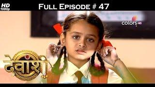 Devanshi - 2nd December 2016 - देवांशी - Full Episode (HD)