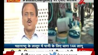Water crisis: Government imposes section 144 in Maharashtra's Latur - Part 2