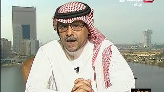 عبدالله الشيخي :وجود الخبرات و التحكيم الأجنبي في الملاعب السعودية يستفيد منها الحكم المحلي#صحف