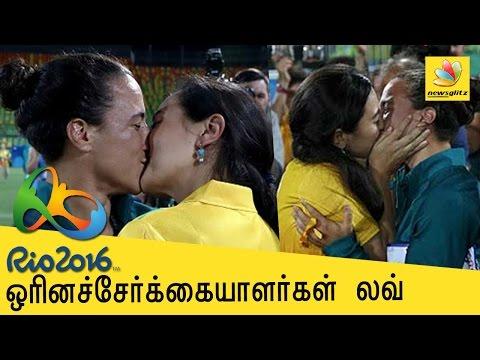 Xxx Mp4 Lesbian Marriage Proposal At Olympics Rio 2016 Latest World Tamil News 3gp Sex