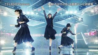 Perfume FLASH FNS 春祭り 20160328
