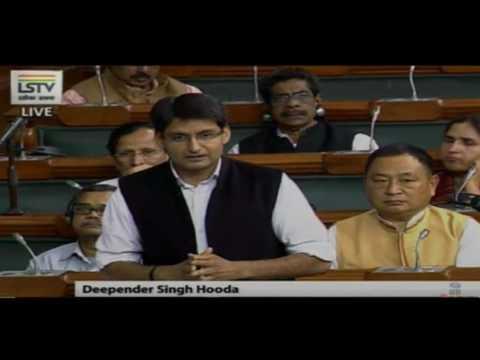 Deepender Singh Hooda speech in Lok Sabha on the Finance Bill, March 21, 2017