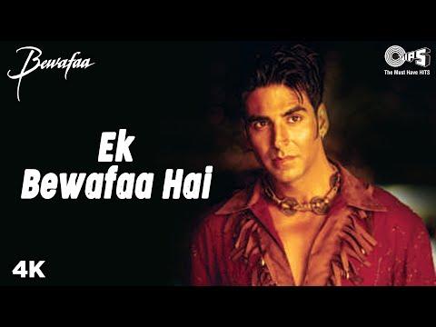 Xxx Mp4 Ek Bewafaa Hai Bewafaa Akshay Kumar Kareena Kapoor Sonu Nigam Nadeem Shravan 3gp Sex