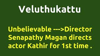 Veluthukattu  2010 movie  IMDB Rating  Review   Complete report   Story   Cast