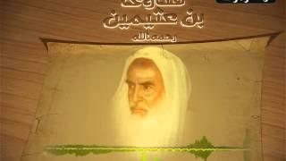 من مات في شهر رمضان ولم يصم منه أيام لمرضه قبل موته ماذا يفعل أهله ؟؟ فتاوى بن عثيمين