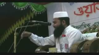 Bangla waz : সমাজে প্রচলিত যঈফ ও জাল হাদীস ! সায়েখ মুজাফ্ফর বিন মহসিন ॥