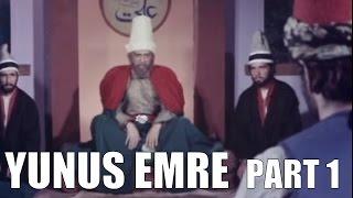 Yunus Emre Part 1 - Türk Filmi