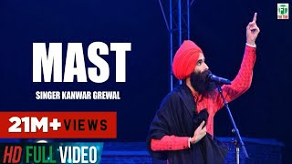 Kanwar Grewal Official Mast Full Song HD Latest Punjabi Songs | Finetone