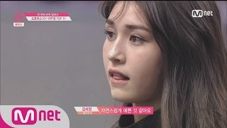 [Produce 101] Jeon So Mi in Produce 101 (feat.CRUSH)