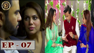 Sun yaara - Episode 07 - 13th February 2017 - ARY Digital Top Pakistani Dramas