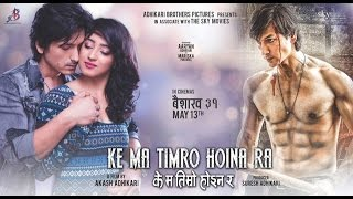 Ke Ma Timro Hoina Ra  - Nepali Movie Ft Aaryan Adhikari, Mariska Pokharel