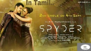How to download movie South movie spider full move spider man play and download