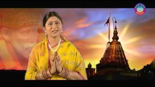 Oriya Sai Baba Bhajan | SAI BHAGABAN | Hindi Devotional Song | Full HD VIDEO Song