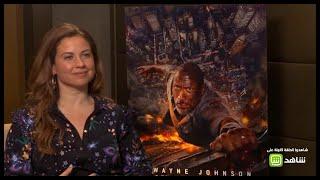 داوين جونسون يكشف لريا كواليس فيلمه الجديد Skyscraper