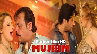 Jahangir Khan and Arbaz Khan New Song Film-MUJRIM - Nasha Da Malangai FILM-MUJRIM