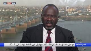 الطاقة في السودان