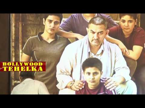 Dangal Movie HD (2016)│दंगल मूवी │Full Promotional Events Video │Aamir Khan │Sakshi Tanwar