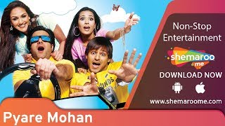 Pyare Mohan [2006] Fardeen Khan   Vivek Oberoi   Esha Deol   Amrita Rao   Hindi Comedy Movie