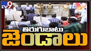Rohin Reddy takes up dharna in front of PCC Chief Uttam residence - TV9