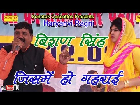 Xxx Mp4 जिसमें हो गहराई Radha Chaudhary Bisan Singh Haryanvi Ragni 3gp Sex