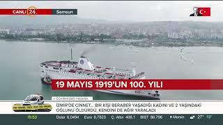 Başkan Erdoğan: Osmanlı'nın takati kesildiğinde yerini taze bir nefes olarak cumhuriyet aldı