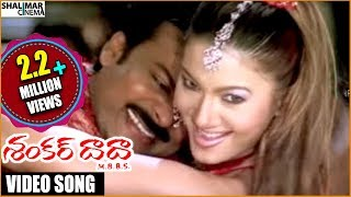 Shankar Dada M.B.B.S || Naa Pere Kanchanmala Video Song || Chiranjeevi, Sonali Bendre