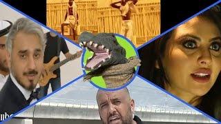 التمساح الحلقة ١١٤ : العيدية الليلية   Temsa7LY
