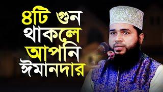 New Islamic Bangla Waj Mahfil 2017 By Mahmudur Rahman Dilwar, Kutubdia, Cox'sbazzar.