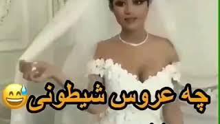آموزش رقص ایرانی