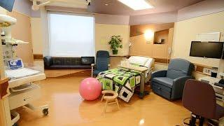 Maternal Newborn and Child Health – Family Birthing Centre