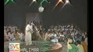 Bol Mitti De Bawiya by Arif Lohar