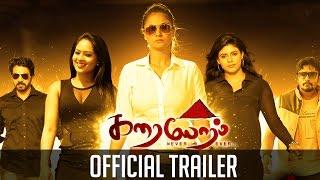 Karaioram | Official Trailer | Simran, Nikisha Patel