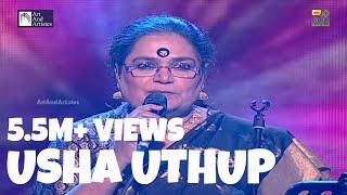 Kali Teri Gut Te Paranda Tera Laal Ni - Usha Uthup | Punjabi Folk Song